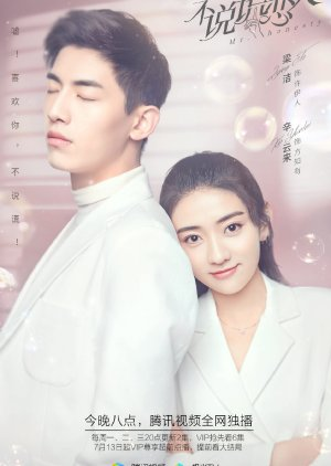 image of drama Mr Honesty (2020) [CDRAMA]